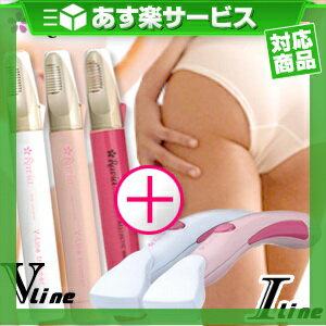◆(あす楽対応)ラヴィア Vライントリマー(コーム付き)xi ラインシェーバー セット※完全包装でお届け致します。