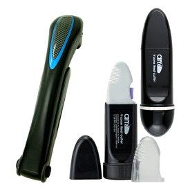 ◆(さらに単3アルカリ電池2本付き)(ムダ毛処理美容器具)V-Zone Heat Cutter any(エニィ) (2Way・Stylish選択)+KDIOS(ケディオス) Sラインシェーバーセット!※完全包装でお届けします。【smtb-s】