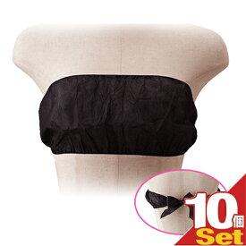 (あす楽対応)(業務用)(使い捨て)(個包装)ペーパーブラ(paper bra) フリーサイズ×10個セット - エステ、脱毛などの施術時、入院、介護等に便利な使い捨て紙ブラジャー。透けにくい不織布使用。背中のリボンでサイズ調整。
