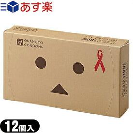 ◆(あす楽対応)(男性向け避妊用コンドーム)オカモトコンドーム ダンボー(DANBOARD) ver. 12個入 - ダンボーとオカモト コンドームのコラボ企画商品。 ※完全包装でお届け致します。