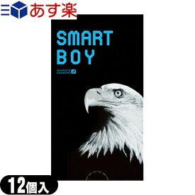 ◆(あす楽発送 ポスト投函!)(送料無料)(男性向け避妊用コンドーム)オカモト スマートボーイ(SMART BOY)12個入り(C0266) - オカモト社標準サイズ商品より小さめの直径31mmのシャープな細身タイプのコンドームです※完全包装でお届け致します(ネコポス) 【smtb-s】