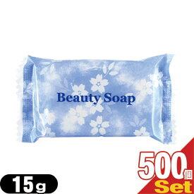 (あす楽対応)(ホテルアメニティ)(個包装)業務用 クロバーコーポレーション ビューティーソープ(Beauty Soap) 15g×500個セット - 一般ユーザー様のご利用はもちろん、ホテル・旅館・民泊の業務用としても広くご愛用頂いております【smtb-s】