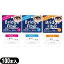 (あす楽発送 ポスト投函!)(送料無料)(二重テープ)FD(エフディ) ブリッジファイバーII(BridgeFiber) クリア(透明) 100…