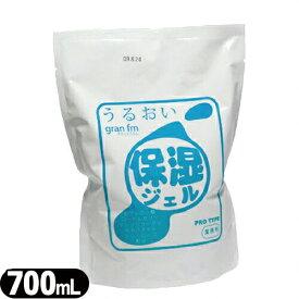 (業務用)(保湿ジェル)うるおい全身ボディ用ジェル gran fm (グランエフエム・グランfm) 詰め替え用 700mL - 無香料・無着色。乾燥肌の方に!保湿効果を逃さない「バリア」が持続。