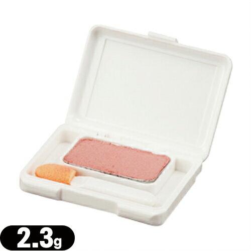 (さらに選べるおまけGET)(ローヤルアイテープ専用)ローヤルアイカラー(Royal eye color) 2.3g - ローヤルアイテープ専用のアイカラーです。(ローヤルアイム姉妹品)