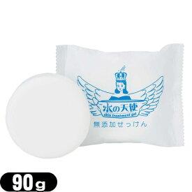 (洗顔石鹸)美々堂 水の天使 無添加せっけん 90g - 防腐剤・香料・着色料などの成分を添加せず、肌への刺激が少ない石鹸です。