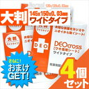 (さらに選べるおまけGET)デオクロス ワキ専用シート (DEO cross) ワイドタイプ (50枚入り)x4個セット! - ノーマルタイプの1.2倍の大きさ...