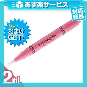 (あす楽発送 ポスト投函!)(送料無料)(さらに選べるおまけGET)(二重まぶた形成化粧品)Beauty Impression アイリッドデザインペン 2ml (Eyelid Design Pen) - スティック不要 使いやすいノック式(ネコポス)【smtb-s】
