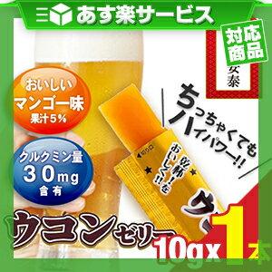 (あす楽対応)天洋社薬品 ウコンゼリー (10g) - 1本あたりクルクミン30mg配合!携帯できるスティックタイプ。飲み会の前後に!マンゴー味ぷるぷるゼリー