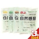 【ダイエットラーメン】日本の自然感麺(4袋セット)アソート購入可能!-お湯をそそいで60秒!センイを食べよう寒天100%ラーメン!