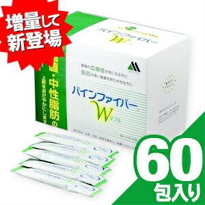 (さらに選べるおまけ付き)(消費者庁許可・特定保健用食品)松谷化学工業 パインファイバーW(ダブル) 6gx10包x6袋(60包) - 難消化性デキストリン!