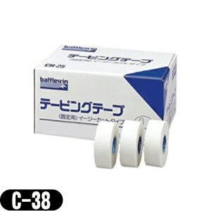 (ニチバン(NICHIBAN))バトルウィン(battlewin) ホワイトテープ 非伸縮タイプ (C-38) 38mm×12m:12巻 固定テーピング【smtb-s】
