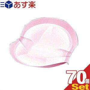 (あす楽発送 ポスト投函!)(送料無料)(母乳パッド/授乳パット)ジェクス(JEX) チュチュベビー(chuchubaby) ミルクパッド エアリー(milk pad airy) 素肌感覚のつけごごち 1枚入り×70個セット - 新立体構
