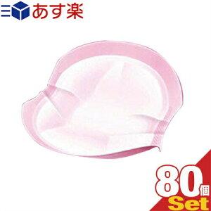 (あす楽発送 ポスト投函!)(送料無料)(母乳パッド/授乳パット)ジェクス(JEX) チュチュベビー(chuchubaby) ミルクパッド エアリー(milk pad airy) 素肌感覚のつけごごち 1枚入り×80個セット - 新立体構