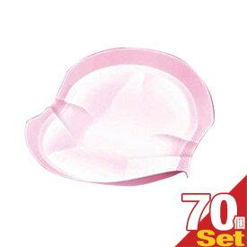 (あす楽発送 ポスト投函!)(送料無料)(母乳パッド/授乳パット)ジェクス(JEX) チュチュベビー(chuchubaby) ミルクパッド エアリー(milk pad airy) 素肌感覚のつけごごち 1枚入り×70個セット - 新立体構造で、しっかりフィット。(ネコポス)【smtb-s】