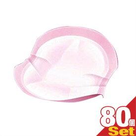 (あす楽発送 ポスト投函!)(送料無料)(母乳パッド/授乳パット)ジェクス(JEX) チュチュベビー(chuchubaby) ミルクパッド エアリー(milk pad airy) 素肌感覚のつけごごち 1枚入り×80個セット - 新立体構造で、しっかりフィット。(ネコポス)【smtb-s】