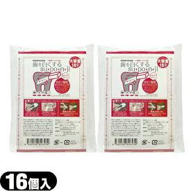 (1ヶ月用!)(あす楽発送 ポスト投函!)(送料無料)(正規代理店)(30個+おまけ2個(計32個))歯を白くする su・po・n・ji スポンジ 歯みがき1ヶ月用 (歯を白くするスポンジ) 大容量(16P)×2袋セット (ネコポス)【smtb-s】