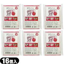 (3ヶ月用!)(あす楽発送 ポスト投函!)(送料無料)(正規代理店)(90個+おまけ6個(計96個))歯を白くする su・po・n・ji スポンジ 歯みがき3ヶ月用 (歯を白くするスポンジ) 大容量(16P)×6袋セット (ネコポス)【smtb-s】