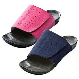 (あす楽対応)(株式会社AKAISHI)(アーチフィッター)アーチフィッター(ArchFitter) 601 (室内履き) - 履くだけで1日の疲れをほぐす。強力マッサージの室内履き【smtb-s】