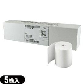 (あす楽対応)A&D TM-2655V用プリンタ用紙(5巻入) AX-PP147-S【smtb-s】