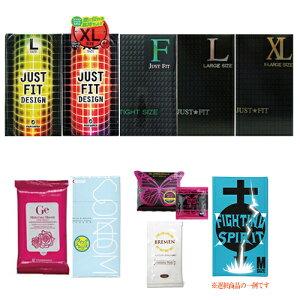 ◆(あす楽対応)(さらに選べるおまけGET)自分で選べるコンドーム+お好きな商品 計3点セット! 不二ラテックス ジャストフィット(JUST FIT)シリーズ (S・L・XL選択) + お好きな商品×2点(選択可)セッ