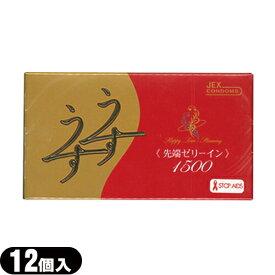 ◆(あす楽対応)(ダブルゼリー加工コンドーム)(男性向け避妊用コンドーム)ジェクス うすうす1500(ウスウス1500)(12個入り)(C0210) - 「うすうす」がこのデザインにリニューアル ※完全包装でお届け致します。