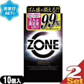 ◆(あす楽発送 ポスト投函!)(送料無料)(さらに選べるおまけGET)(男性向け避妊用コンドーム)ジェクス(JEX) ZONE (ゾーン) 10個入×2個セット - ゴム感が消える、ステルスゼリー完成。 ※完全包装でお届け致します。(ネコポス)【smtb-s】