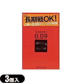 ◆(あす楽対応)(ぶ厚い0.09ミリコンドーム)(男性向け避妊用コンドーム)相模ゴム工業 サガミスーパードット009 (3個入り) - 長期戦OKぶ厚い0.09ミリ+つぶの刺激 ※完全包装でお届け致します。