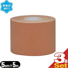(あす楽対応)(人気の5cm!)(さらに選べるおまけGET)キネシオロジーテープ(キネシオテープ)キネフィット テープ 5cmx5mx3巻(半箱売り)ウェーブ加工・撥水加工 - 撥水重ね貼り用