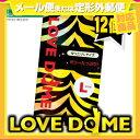 ◆(メール便全国送料無料)(男性向け避妊用コンドーム)オカモト ラブドーム(LOVE DOME) Lサイズ(12個入り) - ラブドー…