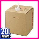 ◆(潤滑剤ローション)業務用 クリア ローション(Clear Lotion) 20L バロンボックス(コック付き) - 潤滑剤 ローション 潤滑ローション 潤滑...