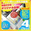 コンドーム メーカー オカモト 不二ラテックス ジャパン メディカル アソート