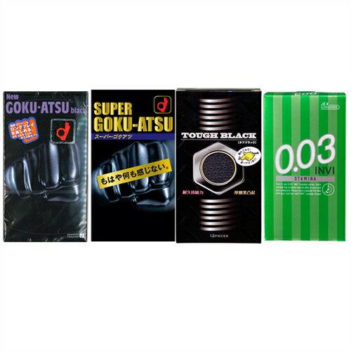 ◆(ネコポス全国送料無料)(避妊用コンドーム)コンドーム ロングプレイ2パック オカモト ニューゴクアツ・スーパーゴクアツ・ジェクス INVIスタミナ(選択可)xジャパンメディカル タフブラック(TOUGH BLACK)セット ※完全包装でお届け致します。【smtb-s】