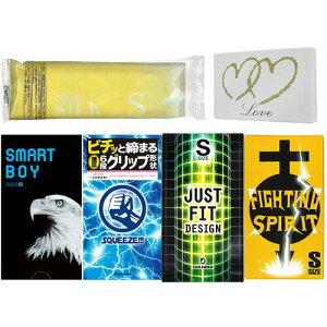 ◆(あす楽発送 ポスト投函!)(送料無料)コンドーム Sサイズ タイト 小さめ 選べるまとめ買い 4箱+1袋セット (計50枚) - オカモト、サガミ、不二ラテックス、山下ラテックスのスリムサイズスキ