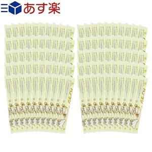 (あす楽対応)(ホテルアメニティ)(個包装)業務用 パルパルポー(PAL PAL・PO) 子供用歯ブラシ(ID-10) 歯みがきジェル付き(いちご味) × 100本セット - 可愛いキャラクターが描かれたハブラシセットで