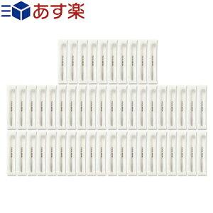 (あす楽対応)(ホテルアメニティ)(使い捨て歯ブラシ)(個包装タイプ)業務用 日本製 使い捨て ハブラシ セット チューブ歯磨き粉(3g)付き (ブラック) x 50本セット - 国産 業務用歯ブラシ ! 携帯に
