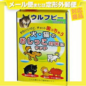 (メール便全国送料無料)(ハンギング バッグタイプ)(害獣忌避用品)ウルフピー4袋[オオカミ尿100%] WOLFPEE - 犬・猫のおしっこ、ウンチ対策に!畑のサル・イノシシ除けに!登山のクマ除けに!【smtb-s】