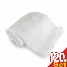 (あす楽対応)(ホテルアメニティ)業務用 フェイスタオル 平地付き 綿100% 160匁 34x85cm ×120枚セット(10ダース) - 性別を問わない清潔感のあるシンプルなデザイン。軽くて乾きやすい。 大掃除【smtb-s】
