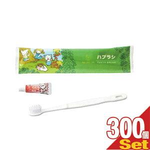 (あす楽対応)(ホテルアメニティ)(個包装)業務用 パルパルポー(PAL PAL・PO) 子供用歯ブラシ(ID-10) 歯みがきジェル付き(いちご味) × 300本セット - 可愛いキャラクターが描かれたハブラシセットで