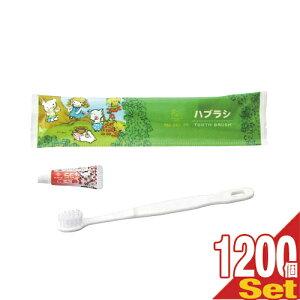 (ホテルアメニティ)(個包装)業務用 パルパルポー(PAL PAL・PO) 子供用歯ブラシ(ID-10) 歯みがきジェル付き(いちご味) × 1200本セット - 可愛いキャラクターが描かれたハブラシセットです。