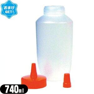 (メール便(定形外) ポスト投函 送料無料)(さらに選べるおまけGET)(空ボトル 業務用容器)ハチミツ 空容器(オレンジキャップ) 740mL - はちみつ容器 詰替えボトル 詰替え容器 空ボトル