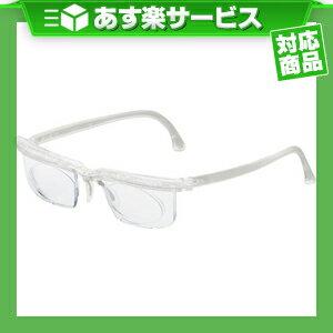 (あす楽対応)(度数調節老眼鏡)アドレンズ スペアペア (Adlens Sparepair) 全5色 - イギリスで開発!今話題!自分で度数を調節できるインスタントメガネ 老眼・近視・遠視 全てに対応 ネジを回すだけの簡単調節。軽くてコンパクト!