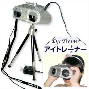 (近視回復訓練器)アイトレーナー(Eye Trainer)+落下防止専用ストラップ+三脚+3m視力表付き!【smtb-s】