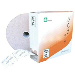 (省スペースデリーズナブル)(PHAROS/ファロス)さらさテープ(SARASA TAPE) 幅5cm 業務用 30m - 人気の5cmx30m
