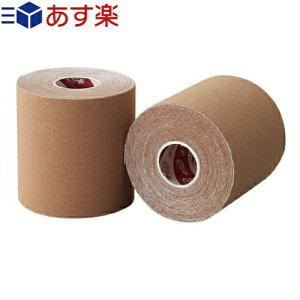 (あす楽対応)(テーピングテープ)ユニコ ゼロテープ ゼロテックス キネシオロジーテープ(UNICO ZERO TEX KINESIOLOGY TAPE) 75mmx5mx1巻 - 伸縮性のある綿布に粘着剤を塗布したキネシオロジーテープ(キネ