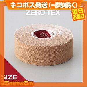(ネコポス全国送料無料)(テーピングテープ)ユニコ ゼロテープ ゼロテックス キネシオロジーテープ(UNICO ZERO TEX KINESIOLOGY TAPE) 25mmx5mx1巻 - 伸縮性のある綿布に粘着剤を塗布したキネシオロジーテープ(キネシオテープ)です。【smtb-s】
