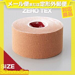 (定形外郵便全国送料無料)(テーピングテープ)ユニコ ゼロテープ ゼロテックス キネシオロジーテープ(UNICO ZERO TEX KINESIOLOGY TAPE) 38mmx5mx1巻 - 伸縮性のある綿布に粘着剤を塗布したキネシオロジーテープ(キネシオテープ)です。【smtb-s】