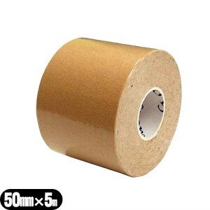 (人気の5cm!)(キネシオロジーテープ)C&G キネシオロジーテープ(C&G Kinesiology Tape) 50mm×5m×1巻 - コストパフォーマンスが高いキネシオテープ。肌に優しい医療系粘着剤使用し、ウェーブ状塗工なの