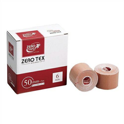 (あす楽対応)(さらに選べるおまけGET)(テーピングテープ)ユニコ ゼロテープ ゼロテックス キネシオロジーテープ(UNICO ZERO TEX KINESIOLOGY TAPE) 50mmx5mx6巻入り