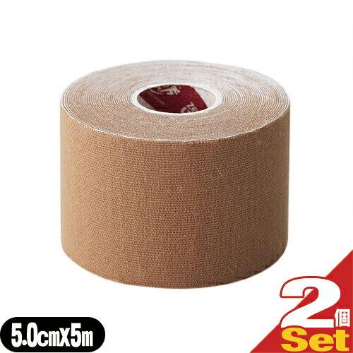 (あす楽対応)(人気の5cm!)(テーピングテープ)ユニコ ゼロテープ ゼロテックス キネシオロジーテープ(UNICO ZERO TEX KINESIOLOGY TAPE) 50mmx5mx2巻 - 伸縮性のある綿布に粘着剤を塗布したキネシオロジーテープ(キネシオテープ)です。
